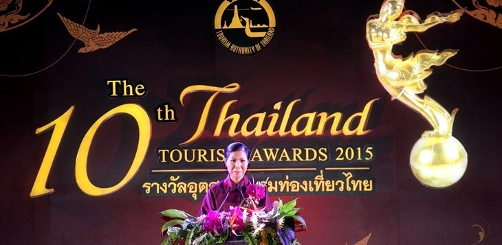 TH-Tourism-Awards-2015
