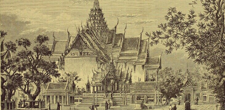 Siam for story1901