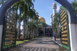 brunei2020 entrance